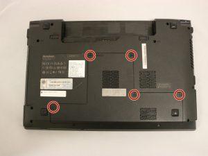 تعویض رم Lenovo B575-1450