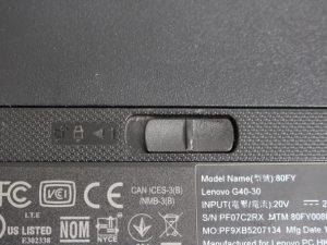 آموزش تعویض هارد دیسک Lenovo G40-30