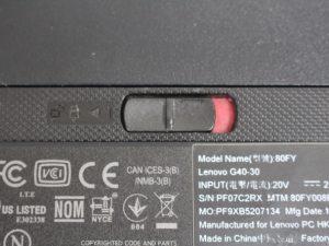 آموزش تعویض کیبورد Lenovo G40-30