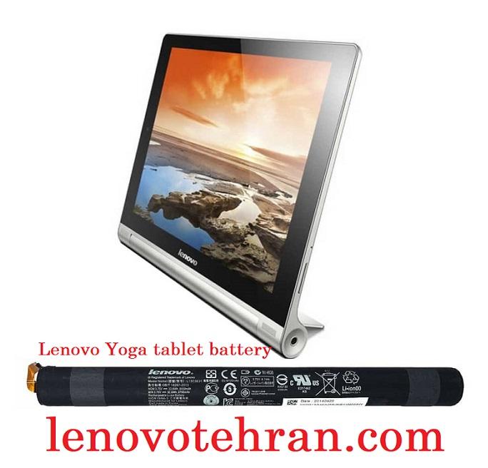 Lenovo Yoga tablet battery
