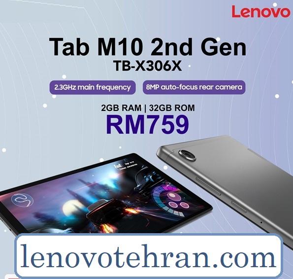 تبلت لنوو مدل Tab M10 HD Gen 2 X306X
